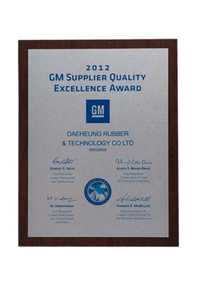 GM SUPPLIER QUALITY EXCELLENCE AWARD